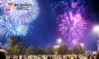 12 июля  - День Вышневолоцкого городского округа